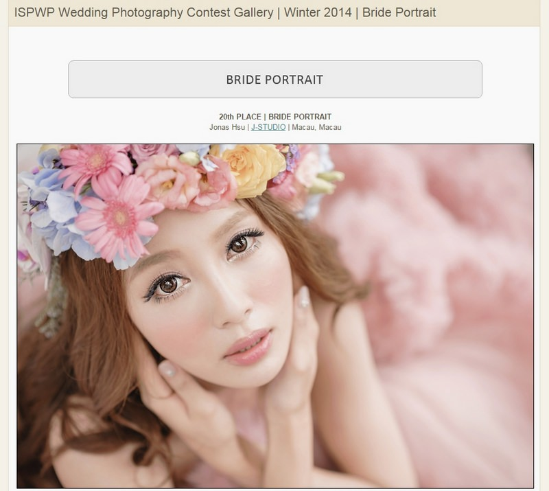 婚攝小寶,ispwp台灣,MINIFEEL, Awards,ISPWP,BRIDE PORTRAIT,ispwp2014, - 複製