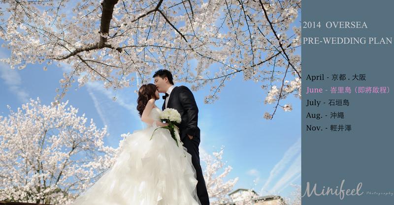 海外婚紗,海外自助婚紗,婚攝小寶-800