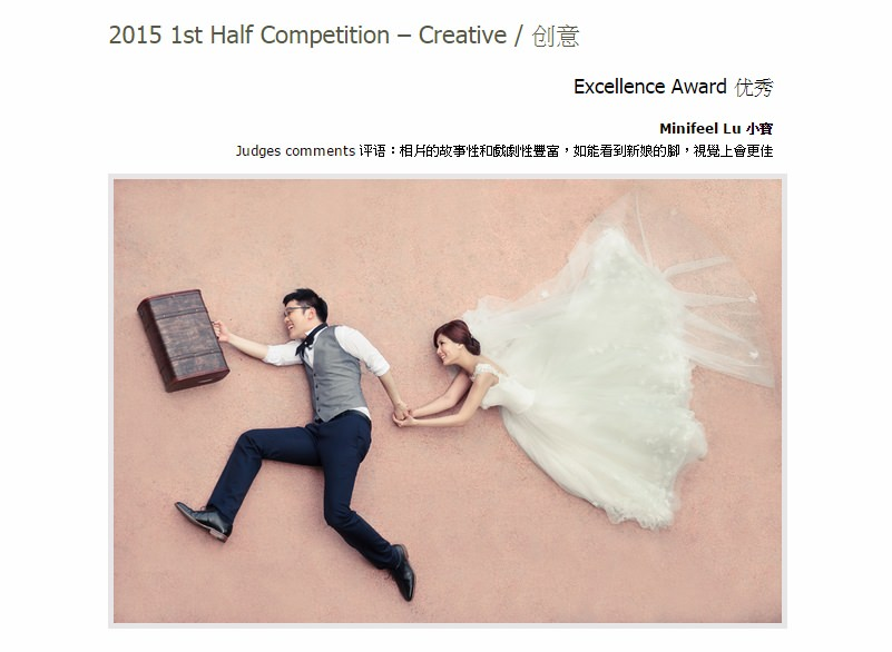 ASIAWPA,creative (2)