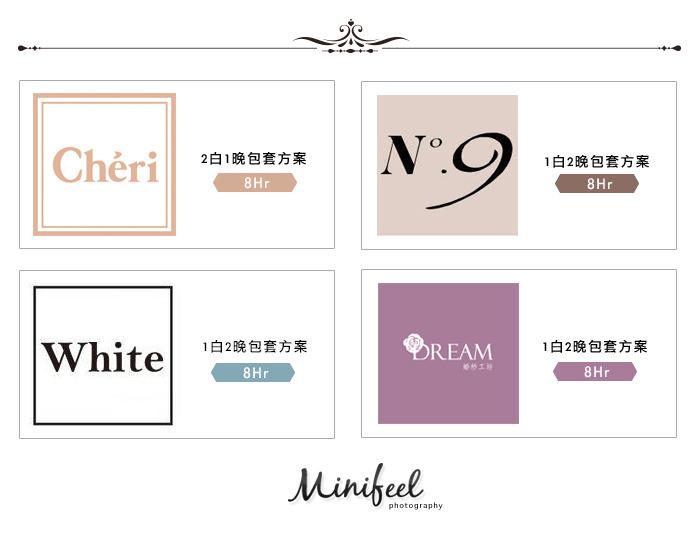 minifeel0112 (1)
