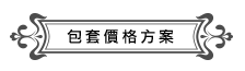 minifeel-wd_06