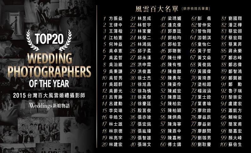 風雲20,2015風雲20攝影師,小寶,婚攝小寶,婚攝